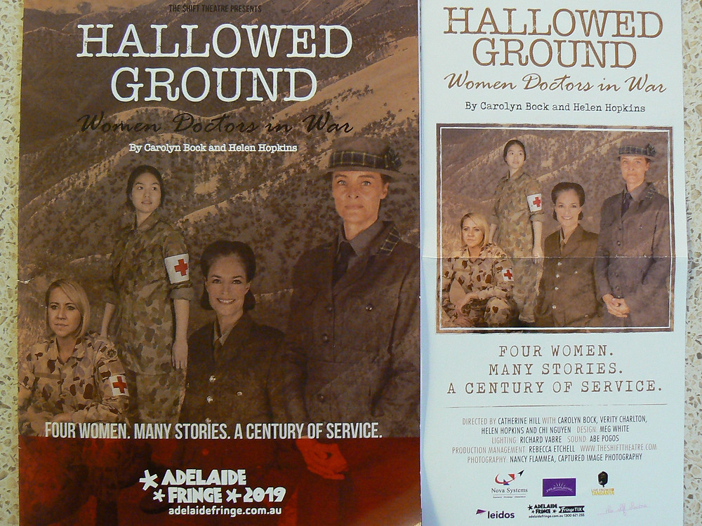 Flyer for Hallowed Ground.
