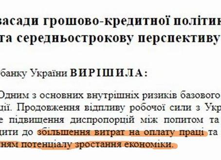 Украина: оставь надежду всякий тут живущий...