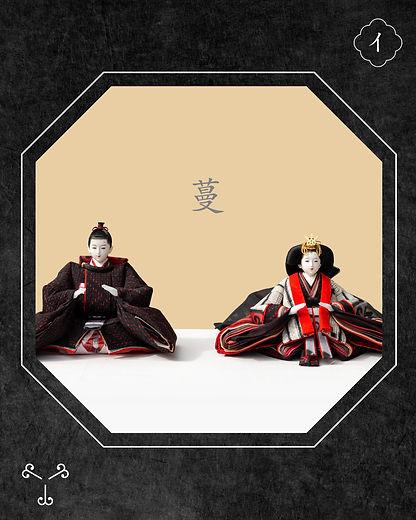イonline・姫殿.jpg