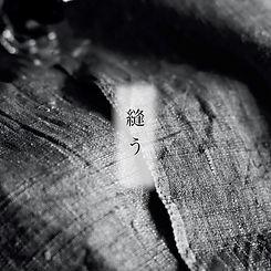 step-5縫う.jpg