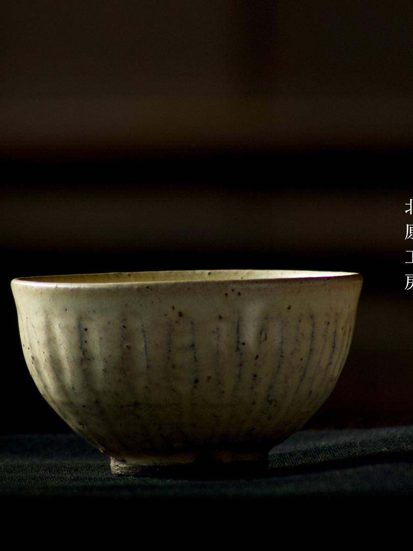 北原工房 陶器