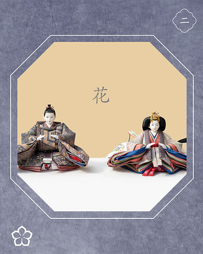 online二・姫殿.jpg