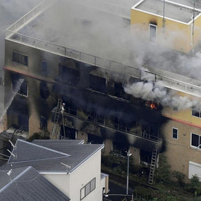 33 Dead at Kyoto Animation due to Arson