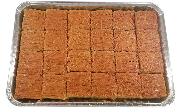 Basma Baklava Walnut Large Tray