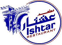 Ishtar Restaurant Logo