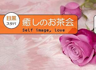 cover 2 - 594-462.jpg
