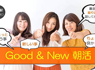 GoodNew web-min.jpg