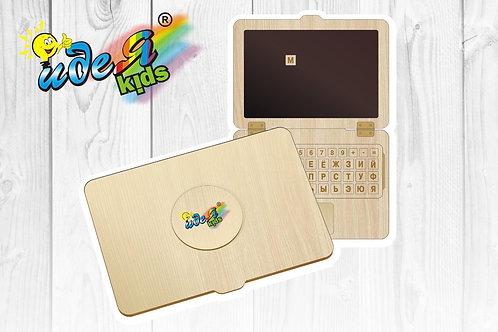 Ноутбук -базовый комплект