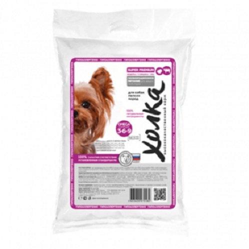 Холка для собак мелк.пород говядина+индейка+рис