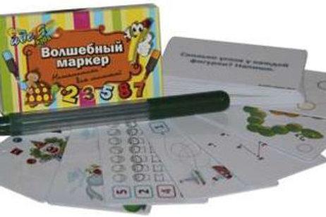"""Волшебный маркер """"Математика для малышей"""""""