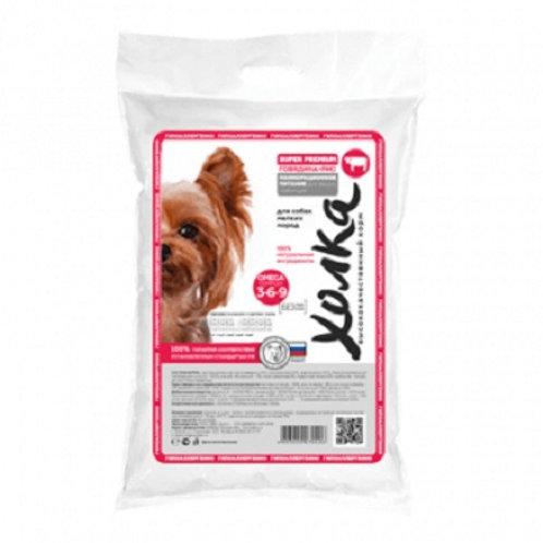 Холка для собак мелк.пород говядина+рис
