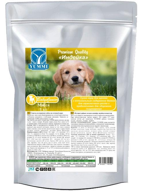 Yummi Premium для щенков «Индейка» 1кг