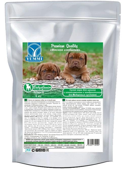 Yummi Premium для щенков «Мясное изобилие» 16кг