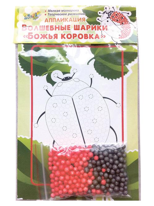 "Аппликация ""Божья коровка"""