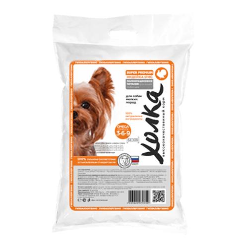 Холка для собак мелк.пород индейка+рис