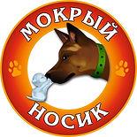 логотип Мокрый носик