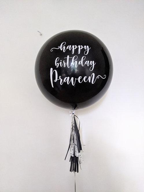 Personalised Jumbo Balloon