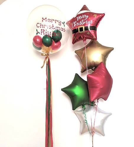 Personalise Christmas Star Package