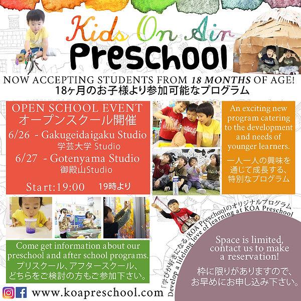 new open school.jpg