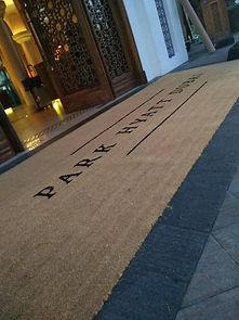 Park Hyatt 1.jpg