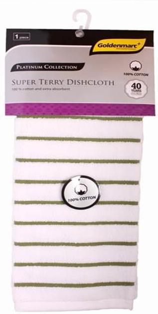 Super Terry Stripe Kitchen Towel