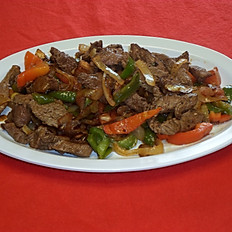 Beef Tibs (With vegetables) (የሥጋ ጥብስ በአትክልት)