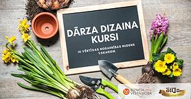 DĀRZA DIZAINA KURSI