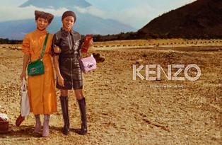 KENZO F/W 2019