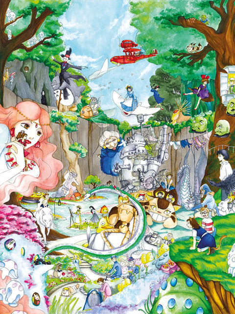 Ghibli S.jpg