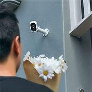arlo security camera image
