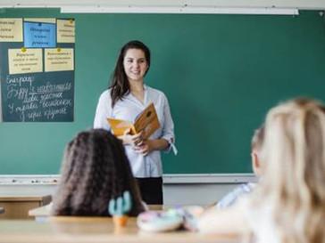 Консультація для учителів, які викладають предмети мовно-літературної галузі