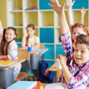 Для вчителів початкових класів