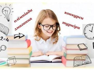 Робота з обдарованими учнями: педагогічне консультування