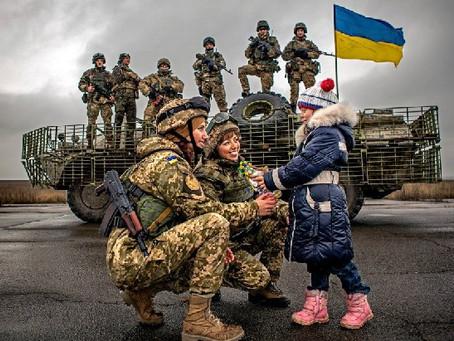 День захисників і захисниць України
