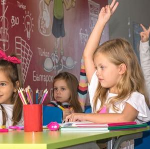 Онлайн-консультація для педагогів початкової школи