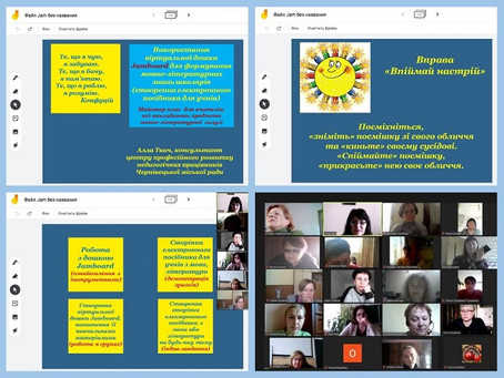 Розвиток інформаційно-цифрової компетентності вчителя – потреба сьогодення