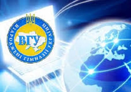 Конференція «Нові виклики сучасної української школи в 2021/2022 н.р.: реалії та перспективи»