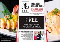 Taki Japanese Steakhouse - June 2017