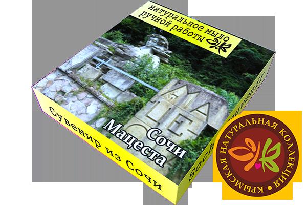 Крымское натуральное мыло Сочи: Мацеста (Миндальное)