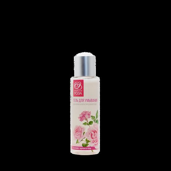 Гель для умывания для нормальной и смешанной кожи на основе гидролата розы 200мл