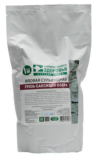 Грязь Сакского озера в дой пакетах (1 кг)