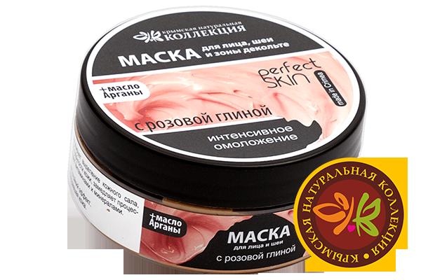 """Маска для лица с розовой глиной """"Интенсивное омоложение"""""""