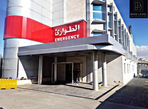 EMERGENCY DEPARTMENT 2020