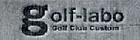 ゴルフラボ