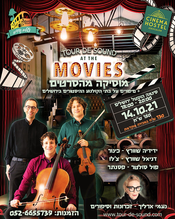 Cinema Hostel  final poster.jpg