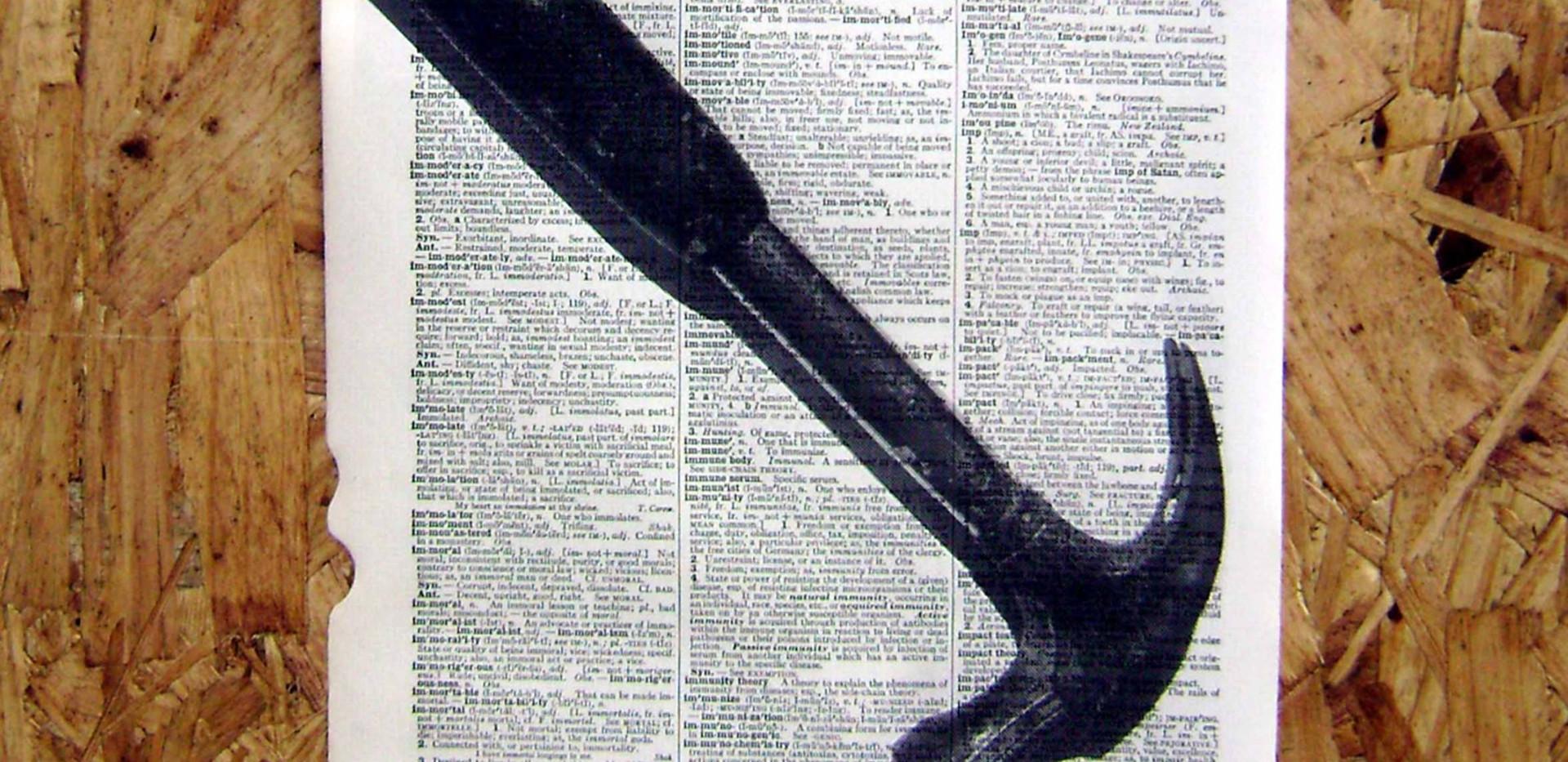 Common Object - Utilitarian 11