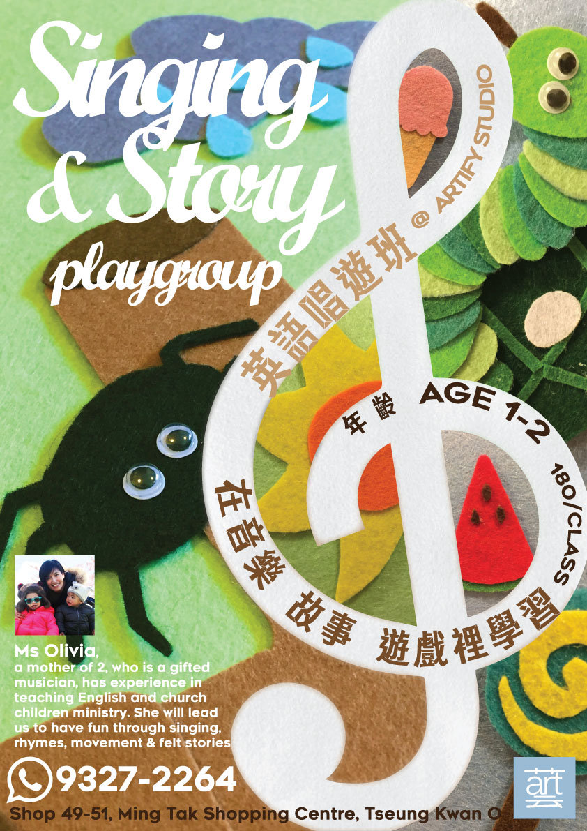 Singing-&-Story-playgroup.jpg