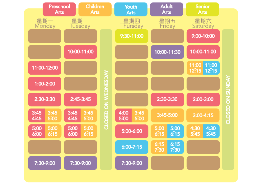 Timetable-Template.png