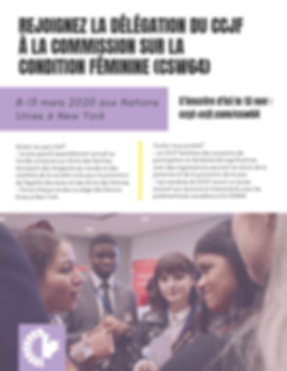 CCYF at CSW64 - FR.png