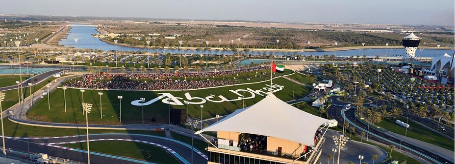 ABU DHABI F1 GP TICKETS